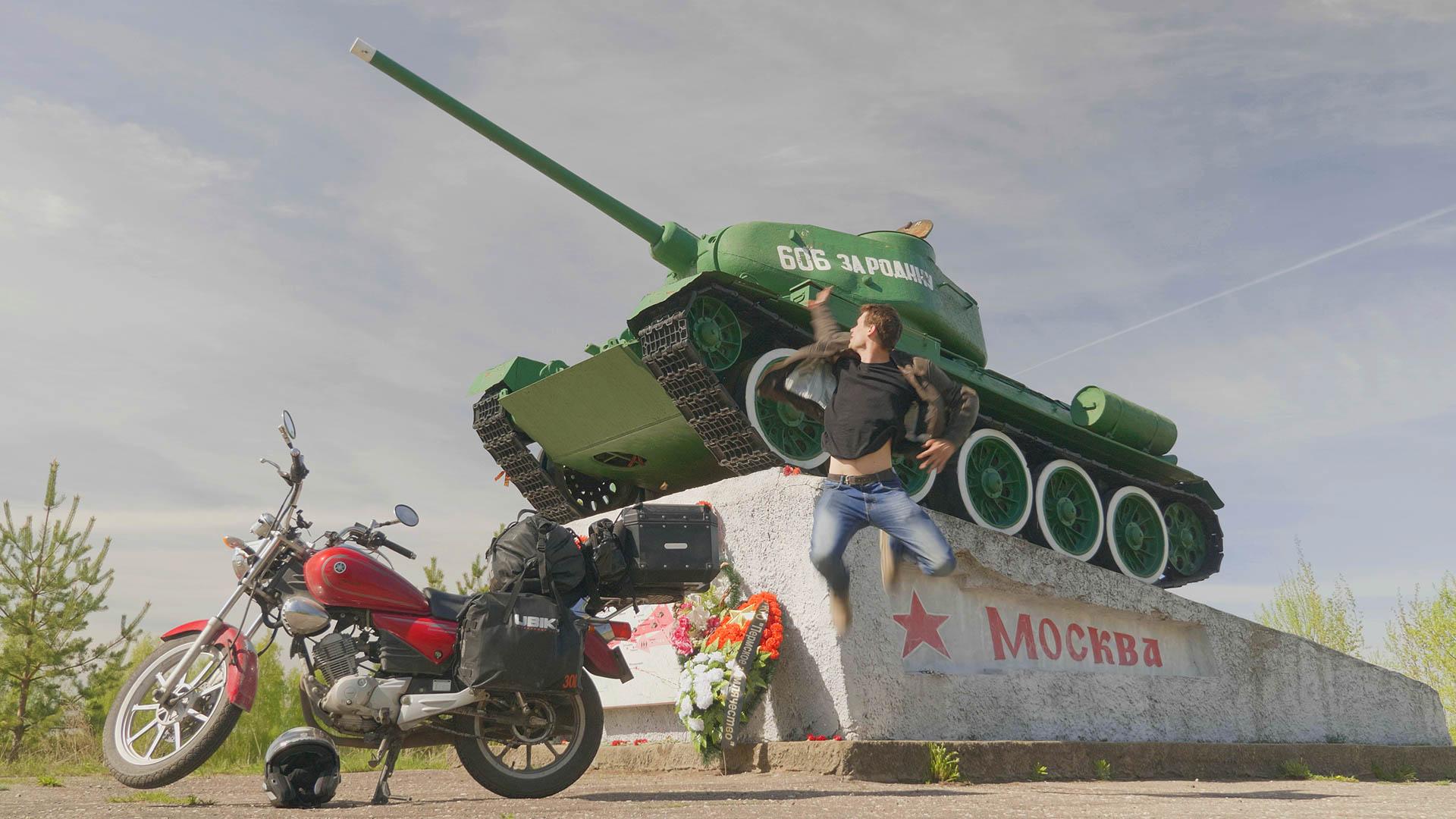 Thibault Bourdon à Moscou